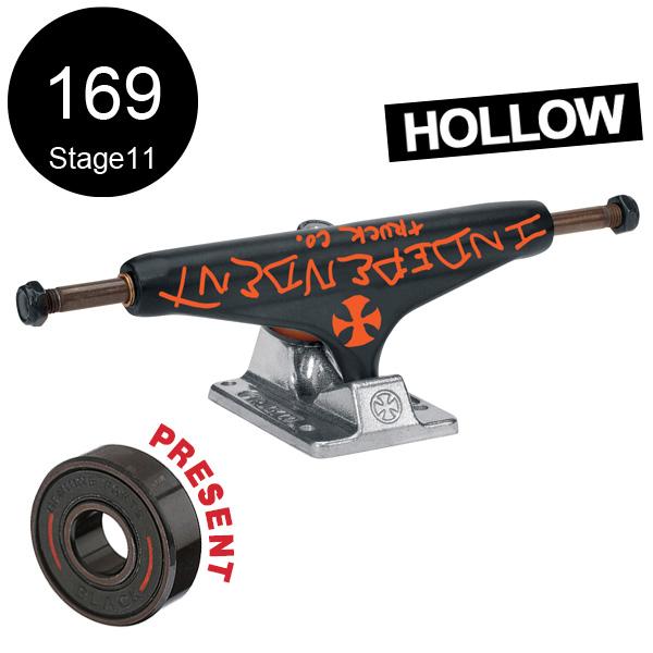 【INDEPENDENT インディペンデント】169 HOLLOW JESSEE MATTE BLACK/SILVER STANDARD TRUCKS(Stage11)トラック ジェイソン・ジェシー スケートボード スケボー sk8 skateboard2個セット【1706】