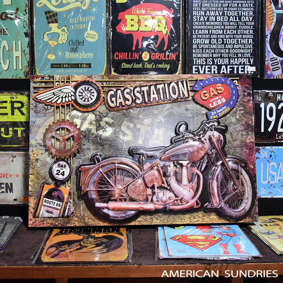 アメリカン雑貨 アメリカ雑貨 雑貨 インテリア ヴィンテージ 壁掛け 壁飾り レトロ ガレージ アンティーク 壁面装飾 おしゃれ