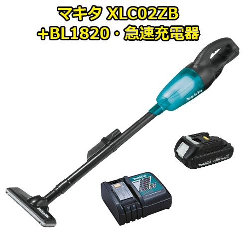 マキタコードレス掃除機 カプセル式 クリーナー 18V バッテリー BL1820 充電器 DC18RC セット 純正 makita XLC02ZB 電動工具 BL1815 BL1830 BL1840 BL1850
