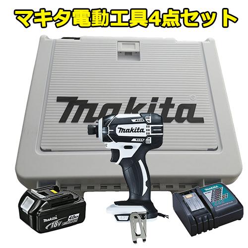 マキタ インパクト ドライバー 18V XDT04 同等 純正 バッテリー BL1840 4点セット専用ケース / 工具箱 makita BL1840 BL1850