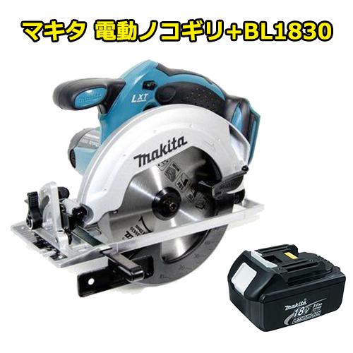 Makita electric saws 18 V Japan spec + Makita battery genuine BL1830 set ★  reviews at 100 yen OFF! ★ battery makita genuine charger electric circular