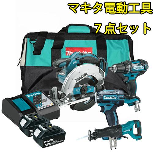 マキタ 18V インパクトドライバー 丸のこ レシプロソー ドリルドライバーバッテリー 充電器 ツールバッグ 電動工具 7点 セット18V / makita / BL1830 BL1840 BL1850
