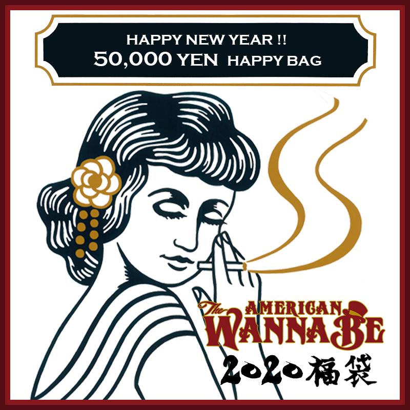 AMERICAN WANNABE アメリカンワナビー / 「Wannabe Happy Bag