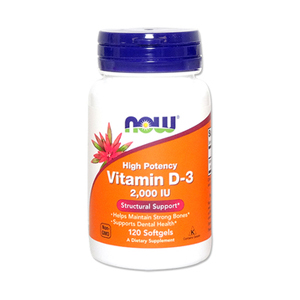 アメリカで大人気のビタミンDです NOW社は ビタミンDのラインナップも豊富に取り揃えており 各種ニーズに対応している数少ないメーカーです 贈呈 送料込み NOW Vitamin D-3 120ソフトカプセル 2000IU ナウ 120 sgels マーケット #0367 ビタミンD3