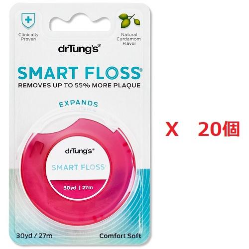 <送料無料 お得セット> Dr Tung's Smart Floss ドクタータング スマートフロス 30 Yards (色指定不可)20個