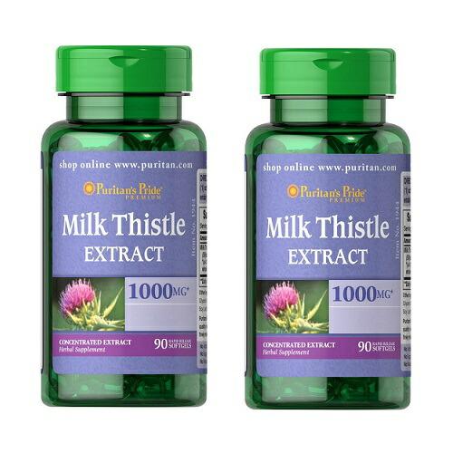 【お得な二本セット!】ピューリタンズプライド シリマリン ミルクシスル 1000 mg 90ソフトジェル Puritan's Pride Milk Thistle 1000mg 90softgels Pack of 2