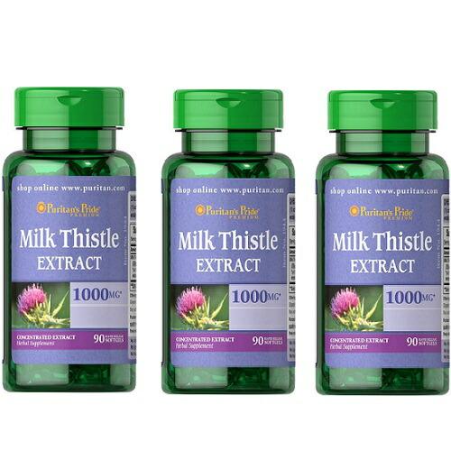 【お得な3本セット!】ピューリタンズプライド シリマリン ミルクシスル 1000 mg 90ソフトジェル Puritan's Pride Milk Thistle 1000mg 90softgels Pack of 3
