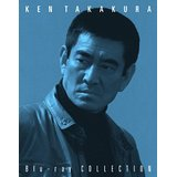 【送料無料】 高倉健 Blu-ray COLLECTION BOX(ブルーレイ)[5枚組]【B2012/8/22発売】