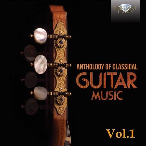 【輸入盤CD】J.S. Bach/Badings/Barrios/Attademo / Anthology Of Classical Guitar Music (Box) 【K2017/5/26発売】