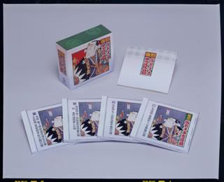 【国内盤CD】【送料無料】復刻 仮名手本忠臣蔵[4枚組]