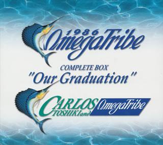 【送料無料】1986 OMEGA TRIBE,CARLOS TOSHIKI & OMEGA TRIBE / Our Graduation[CD][13枚組]
