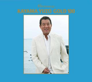 【送料無料】 加山雄三 / GOLD 100(ゴールドハンドレッド)[CD][5枚組]