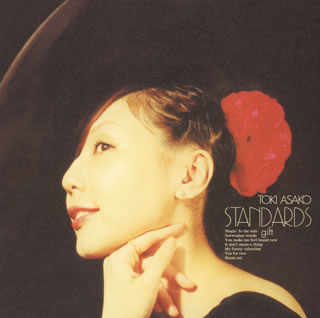 ... [CD] to sing Asako Toki / STANDARDS gift - Asako Toki jazz