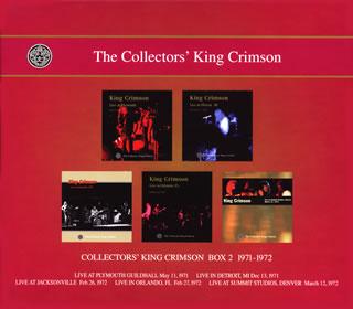 【送料無料】キング・クリムゾン / コレクターズ・キング・クリムゾン vol.2 1971-1972[CD][8枚組]