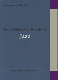 ただ今クーポン発行中です 国内盤CD 高額売筋 commmons:schola vol.2 通販 Yosuke Selections:Jazz Yamashita