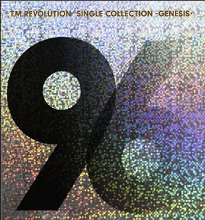 【送料無料】T.M.REVOLUTION / T.M.REVOLUTION SINGLE COLLECTION 96-99-GENESIS-[CD][12枚組][初回出荷限定盤(完全生産限定盤)]