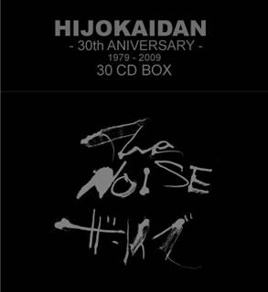 【国内盤CD】【送料無料】非常階段 / THE NOISE[30枚組][初回出荷限定盤(500セット限定生産)]