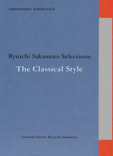 【送料無料】 commmons:schola vol.6 Ryuichi Sakamoto Selections:The Classical Style[CD]