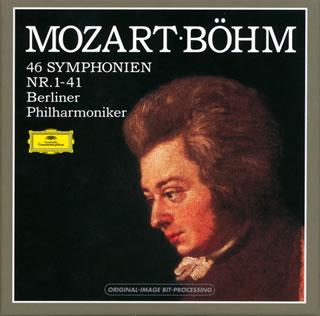 【送料無料】モーツァルト:交響曲全集 ベーム / BPO[CD][10枚組][初回出荷限定盤(限定盤)]