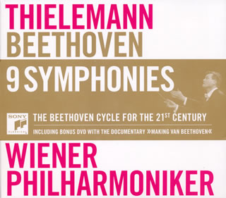 【送料無料】 ベートーヴェン:交響曲全集 ティーレマン / VPO[CD][7枚組][初回出荷限定盤(完全生産限定盤)]