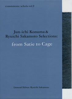 【送料無料】 commmons:schola vol.9 Jyn-ichi Konuma & Ryuichi Sakamoto Selections from Satie to Cage[CD]