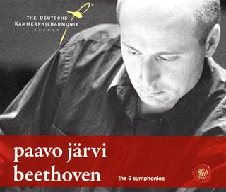 【送料無料】 ベートーヴェン:交響曲全集 P.ヤルヴィ / ドイツ・カンマーフィルハーモニー・ブレーメン[CD][5枚組][初回出荷限定盤(完全生産限定盤)]