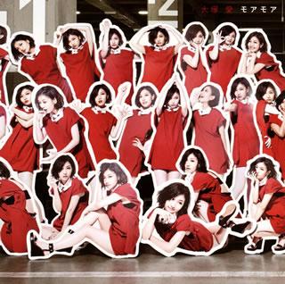 Ai Otsuka / more more [CD+DVD] [Class two pieces]