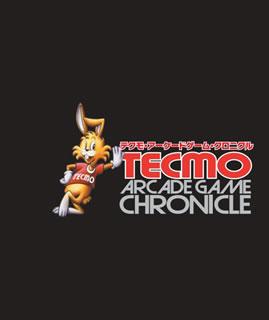 【送料無料】 テクモ・アーケードゲーム・クロニクル [CD+DVD][10枚組][初回出荷限定盤]