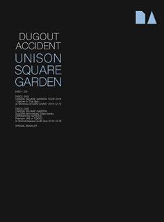 UNISON SQUARE GARDEN / DUGOUT ACCIDENT [CD+DVD][3 매 셋트][첫회 출하 한정반]