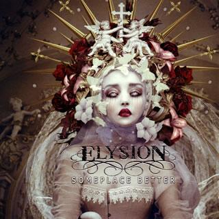 Better Elysion / Sam place [CD]
