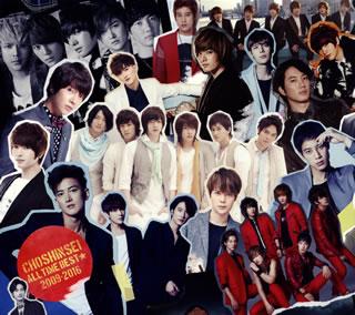 【送料無料】 超新星 / ALL TIME BEST☆2009-2011+ALL TIME BEST☆2012-2016(超セット盤) [CD+DVD][5枚組] 【J2016/4/20発売】