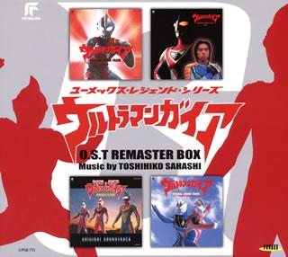 【送料無料】 「ウルトラマンガイア」O.S.T リマスターBOX[CD][5枚組]【J2016/5/25発売】