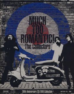 【国内盤CD】【送料無料】THE COLLECTORS / THE COLLECTORS 30周年記念BOX SET(仮) [CD+DVD][24枚組][初回出荷限定盤]【J2016/9/7発売】