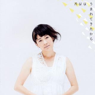 NUU / undecided [CD]