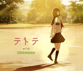 whiteeeen/tetote with GReeeeN[CD+DVD][2张组][初次发货限定版]