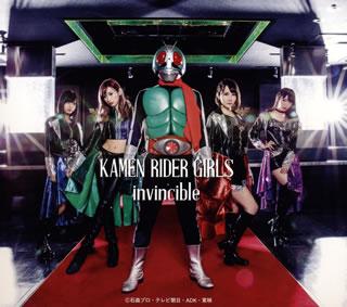 【送料無料】仮面ライダーGIRLS /【invincible】[CD+BD][2枚組][初回出荷限定盤]【J2017/8/23発売】
