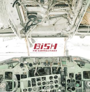 【送料無料】BiSH / THE GUERRiLLA BiSH [CD+BD][2枚組][初回出荷限定盤]【J2017/11/29発売】
