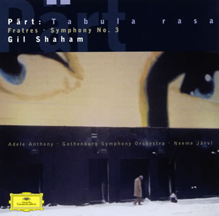 peruto:Fra托雷斯/tabura·拉薩/交響曲第3個Jarvi/哥德堡so. shahamu(VN)[CD]
