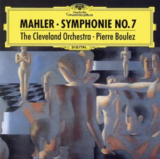 """馬勒:交響曲第7個""""晚上的歌""""Boulez/克利夫蘭o.[CD]"""