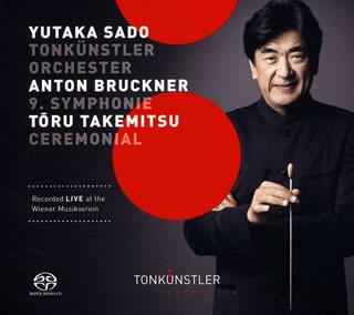 Bruckner;交響曲第9個/武滿徹;seremoniaru佐渡裕/tonkyunsutora o.[CD]