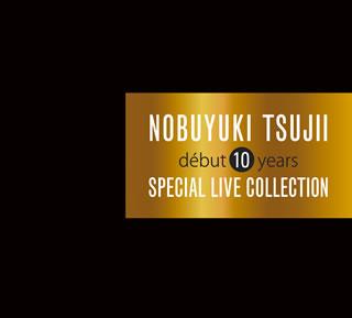 【送料無料】Debut 10 他 Collection years Special Live Collection 辻井伸行(P) 辻井伸行(P) 他 [CD+DVD][4枚組][初回出荷限定盤]【J2018/1/31発売】, ヨシイチョウ:d665a459 --- sunward.msk.ru