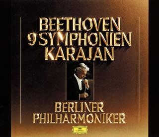【送料無料】ベートーヴェン:交響曲全集 カラヤン / BPO[DVD][4枚組][初回出荷限定盤]【K2018/5/23発売】