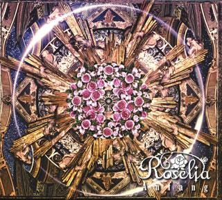 【送料無料】「バンドリ!ガールズバンドパーティ!」~Anfang / Roselia [CD+BD]【★】