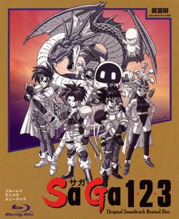 【国内盤ブルーレイ】 【ネコポス送料無料】「SaGa 1,2,3」Original Soundtrack Revival Disc【BMA2018/8/8発売】