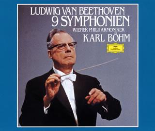 【国内盤CD】ベートーヴェン:交響曲全集 ベーム / VPO ウィーン国立歌劇場cho. 他[5枚組]【K2018/11/7発売】