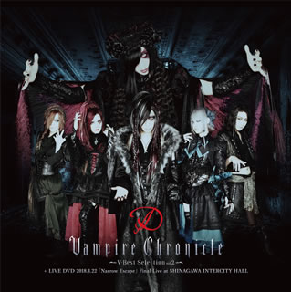 【送料無料】D / Vampire Chronicle~V-Best Selection Vol.2~+LIVE DVD 2018.4.22「Narrow Escaspe」Final Live at SHINAGAWA INTERCITY HALL [CD+DVD][4枚組][初回出荷限定盤]【J2018/12/19発売】