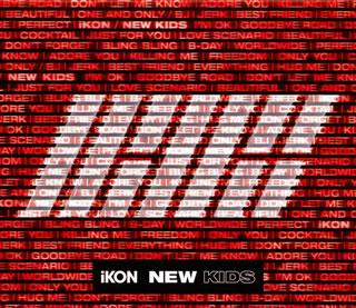 【送料無料】iKON / NEW KIDS [CD+BD][4枚組][初回出荷限定盤]【J2019/2/27発売】