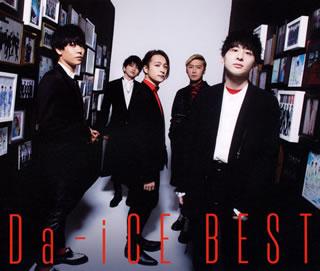 【国内盤CD】【送料無料】Da-iCE / Da-iCE BEST [CD+BD][3枚組][初回出荷限定盤(初回限定盤A)]【J2019/6/6発売】