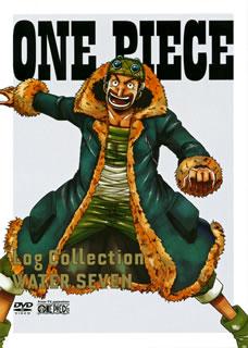 """【国内盤DVD】ONE PIECE Log Collection""""WATER SEVEN"""