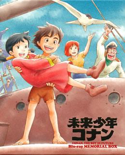 【国内盤ブルーレイ】 【送料無料】未来少年コナン Blu-rayメモリアルボックス[8枚組]